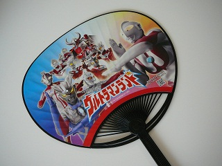 Ph2010aug20uld0370uchiwa